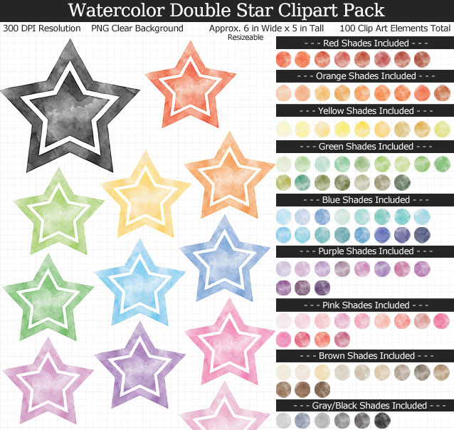 Rainbow Watercolor Double Star Clipart Pack - Clear Background PNG - Large 6 inches Wide x 5 inches Tall Resizeable - 100 Colors