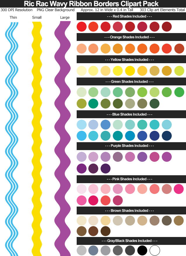 Rainbow Ric Rac Wavy Ribbon Borders Clipart Pack - Clear Background PNG - Large 12 inches Wide x 0.40 inches Tall Resizeable - 101 Colors